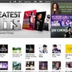 Apple iTunes Store台灣音樂/電影商店開幕囉