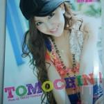 板野友美寫真集「Tomochin!!」