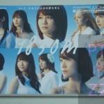 AKB48 – 1830m
