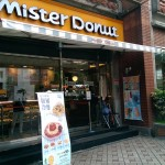 Mister Donut二代店