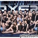 AXE21 – 哈你的香(單曲)