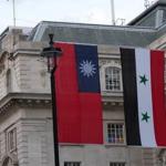 台灣國旗在英國倫敦被撤下一事登上英國當地平面媒體