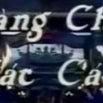 越南版「還珠格格」