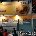 中華蕎麦 奨